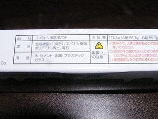 P3230041.JPG